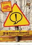 Plakat 24 edycji MFKiG
