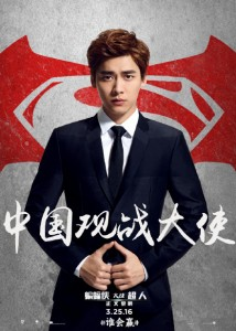 "Li Yi Feng ""Batman v Superman: Dawn of Justice"" ambassador in China"