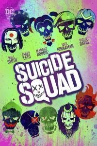 suicide-squad-digital-hd