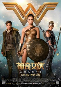 Wonder-Woman-International-Poster