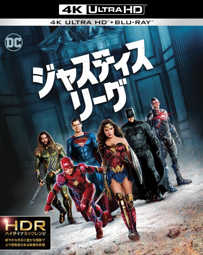 [Obrazek: Justice-League-Japan.jpg]