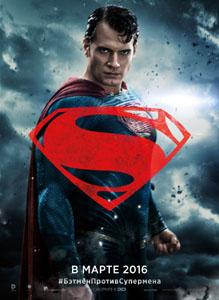 batman_v_superman_dawn_of_justice_poster_goldpos3